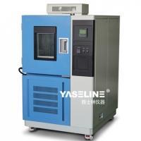 北京高低温试验箱厂家哪里好?