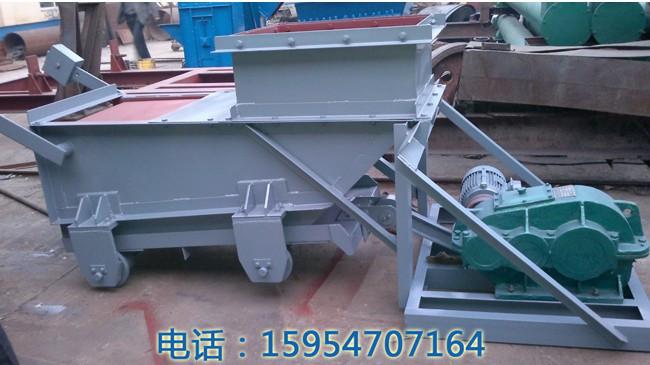 GLW1600/37/S往复式给煤机