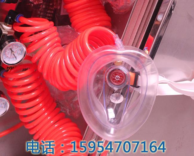 ZYJ压风自救装置