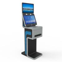 访客管理系统,外来登记系统,智能登记系统直销/价格优惠-钱林