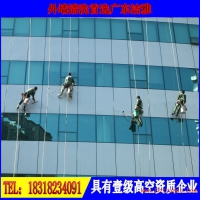 龙岗区高空外墙清洗安装作业-诚信服务