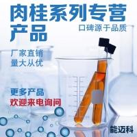 乙醛溶液40.0%CAS号:75-07-0