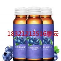蓝莓胶原蛋白固体饮料OED加工厂