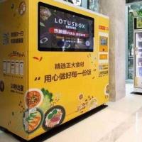 智能售餐机开发