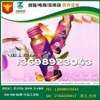 一站式针叶樱桃红石榴胶原蛋白燕窝肽OEMODM企业
