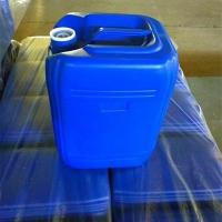 加强筋25L塑料桶25kg化工桶厂家批发