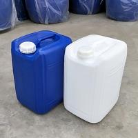 加强筋20升塑料桶20公斤塑料桶生产厂家