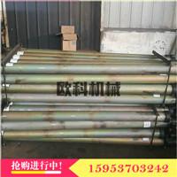 矿山用DW单体液压支柱活塞式单体液压支柱悬浮单体液压支柱