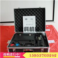 烟尘烟气采样器优质粉尘采样仪烟尘检测仪