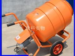 水泥砂漿攪拌機 家用建筑水泥攪拌機-- 廣州市騰豐機械設備有限公司