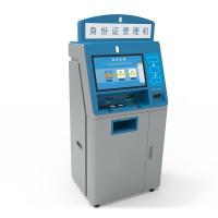 身份证取证机,身份证制证机,身份证办理机生产商—钱林股份