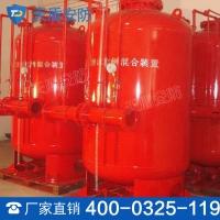 ZPS系列消防泡沫罐参数 ZPS系列消防泡沫罐性能