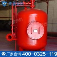PGNL系列消防泡沫罐性能 PGNL系列消防泡沫罐原理