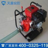 手抬机动消防泵参数 手抬机动消防泵价格