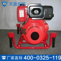 手提消防泵参数 手提消防泵价格