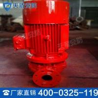 立式高压消防泵参数 立式高压消防泵原理