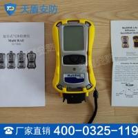 复合气体检测仪厂家 复合气体检测仪价格