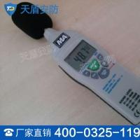 本安型噪声检测仪参数 本安型噪声检测仪价格