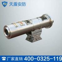 KBA166隔爆型光纤摄像仪出售 隔爆型光纤摄像仪图片