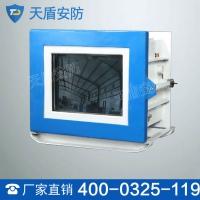 XJ127矿用隔爆兼本安型显示器厂家 本安型显示器价格