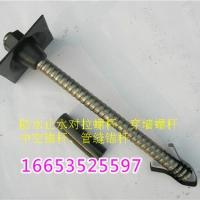 矿用锚杆的型号和单价 中空锚杆管缝锚杆厂家