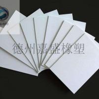 灰色白色PVC板 PVC硬塑料板材整板出售报价