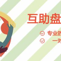 沈阳微信三级分销微商城开发双轨制奖金制度开发