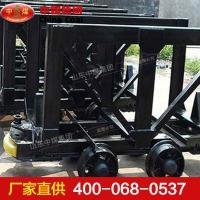 材料车 材料车生产