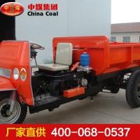 柴油三轮车 柴油三轮车生产