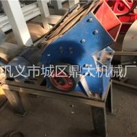 金昌煤炭破碎机设备实现高效破碎提升品质aou971