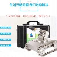 油烟机管道清洗机器人价格/管道油烟机清洗技术培训哪里学?