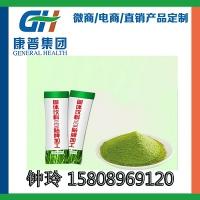 微商枸杞角豆固体饮料代加工企业