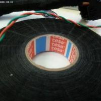 德莎4613 布基胶带