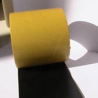 德莎51970双面薄膜胶带