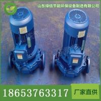 不锈钢防爆管道泵原理 不锈钢防爆管道泵性能参数