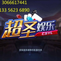 呼和浩特软件开发手机游戏软件APP成都定制H5网页版