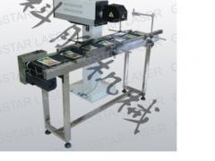 長治科勝生產日期激光噴碼機-- 廣州市騰豐機械設備有限公司