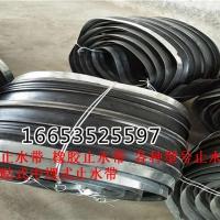 钢边钢板止水带厂家  350mm400mm橡胶止水带价格