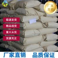 肉桂酸厂家大量现货供应