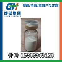 电商安瓶沙棘肽小分子肽固体饮料加工生产企业