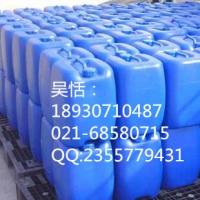 对叔丁基苯基缩水甘油醚CAS:3101-60-8零售,现货