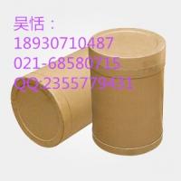 N-异丙基哌嗪CAS:4318-42-7零售,现货
