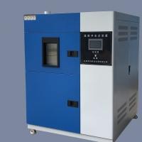 WDCJ-150B/S冷热冲击试验箱150L三箱式