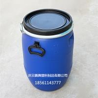 大口蓝色50升塑料桶50L开口法兰桶