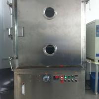 DZF-6050L全不锈钢(立式)真空干燥箱