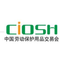 第100届中国劳动保护用品交易会