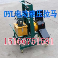 河北邯郸100T小车拉马 200T电动升降拉马 液压拔轮器