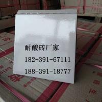陕西省西安市供应果汁厂防腐防滑耐碱耐酸砖