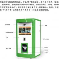 深圳共享碾米机开发市场前景