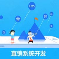 晋中直销系统拆分系统互助软件二级分销微商城开发